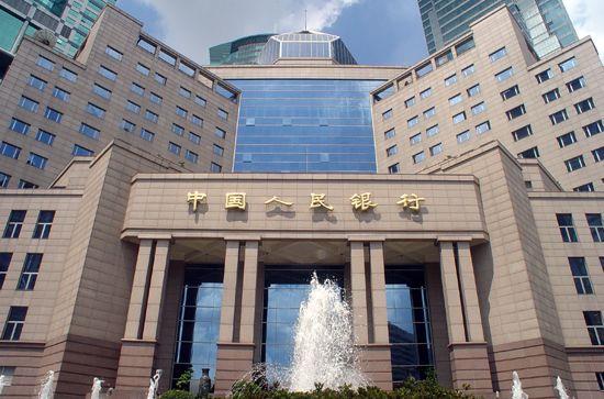 中国人民银行数据中心